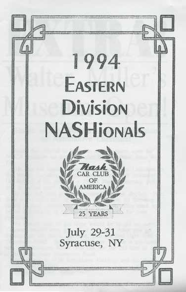 Eastern Division Nashionals 1994 Autolit